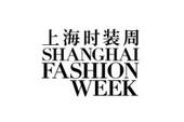 ShanghaiFashionWeek